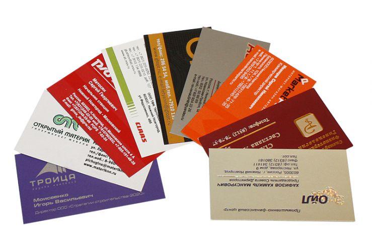 варианты печати визиток
